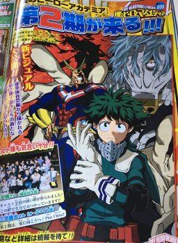 My Hero Academia - Saison 2 annoncée
