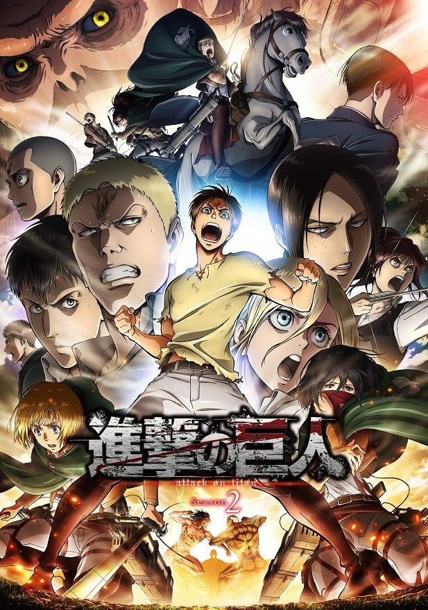 L'attaque des titans, une affiche pour la saison 2